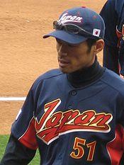 Ichiro Suzuki, Japanese RF.
